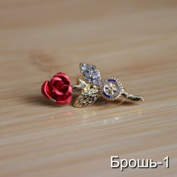 Rotary Brooch, rose