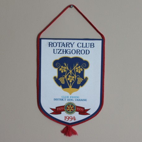 Rotary Club Banner