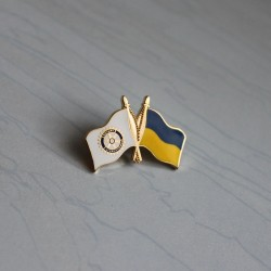 Rotary Ukraine Lapel Pin